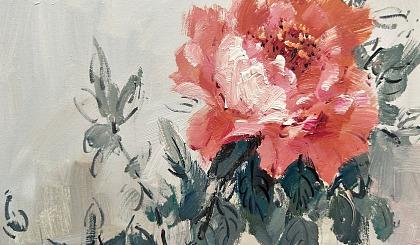 互动吧-知和行书局第二期——《油画课堂之牡丹》