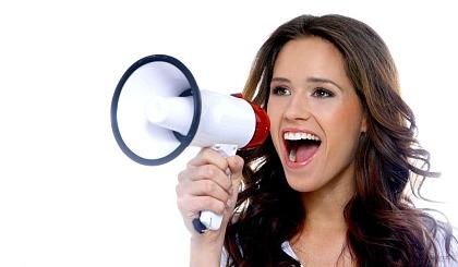 互动吧-《演说改变命运》做一个优雅自信的女人!
