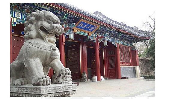 北京大学区块链数字金融高级研修班:10月26-27日开学