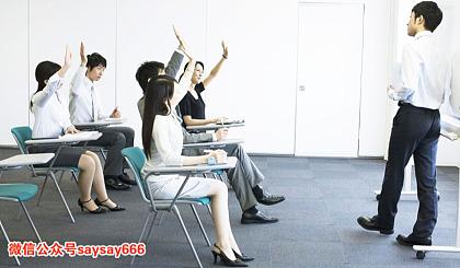 互动吧-魅力演讲口才 演讲培训 科学发声训练 交际技巧学唱歌 成人 青少年儿童