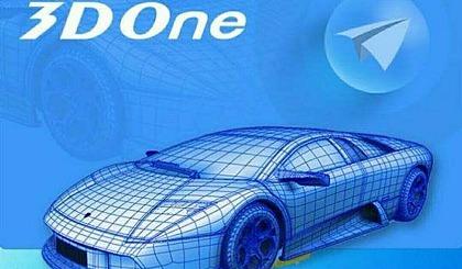 互动吧-梦伯乐机器人实验室开放日《3D打印与三维设计》