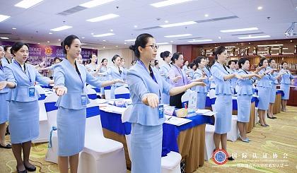 互动吧-IPA《国际注册高级礼仪培训师职业资格认证授权班》