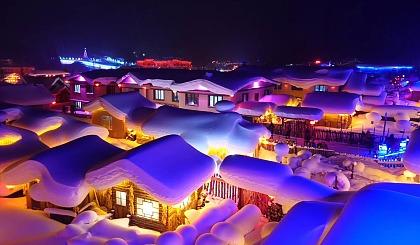 互动吧-【冰雪童话】哈尔滨/梦里雪乡/滑雪-在这个美丽冬季与您相遇…