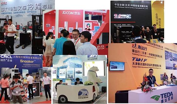 2020第九届上海国际生鲜配送及冷冻冷链冷库技术设备展览会
