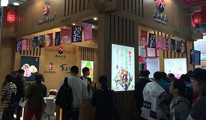 互动吧-2020上海国际餐饮食品饮料博览会