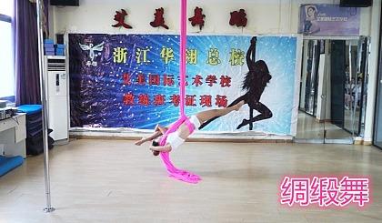 互动吧-学舞蹈哪里专业