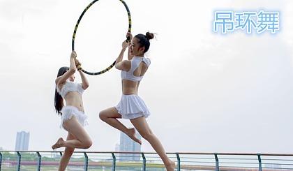 互动吧-学舞蹈哪里专业/华翎艾爽舞蹈培训
