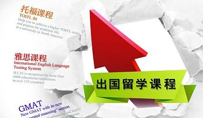 互动吧-【免费英语体验】深圳英语0基础口语免费体验课