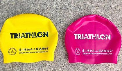 互动吧-厦门市铁人三项运动协会订制款泳帽订购