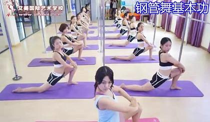 互动吧-零基础学舞蹈哪里专业/华翎艾爽成人零基础舞蹈培训