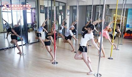 互动吧-爵士舞培训哪里专业/华翎艾爽舞蹈培训机构