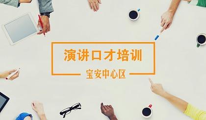 互动吧-学演讲、做好销售和创业!