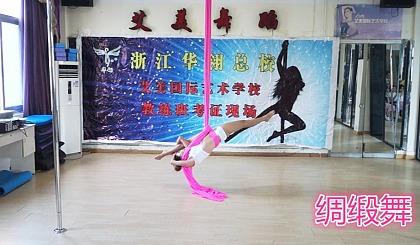 互动吧-专业学舞蹈哪里好