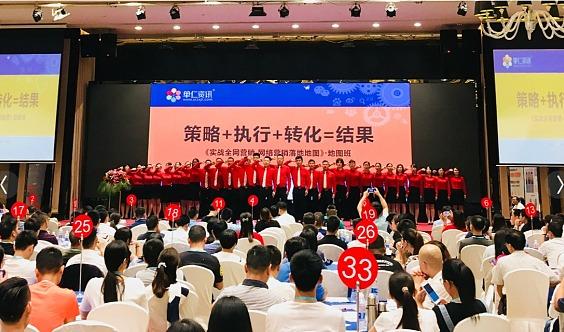 【企业如何做好全网营销的四大关键步骤】--上海站