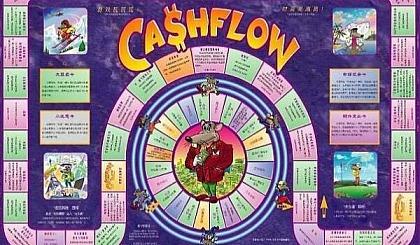 互动吧-财商之旅--现金流游戏