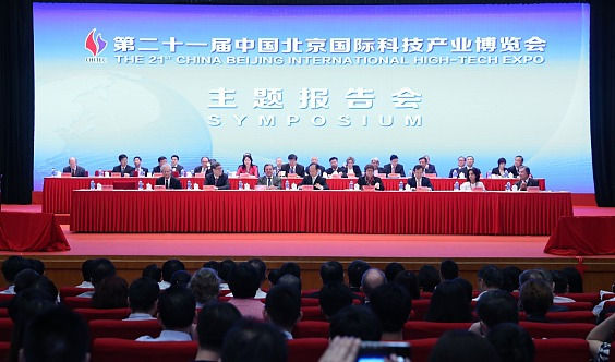 2019现代农业科技展