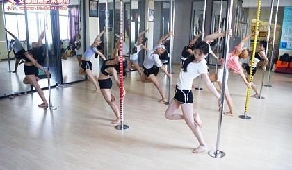 互动吧-华翎总校钢管舞教练零基础三个月包学会毕业分配工作