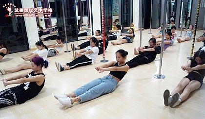 互动吧-哪里有专业成人零基础舞蹈培训机构包学包会包分配工作