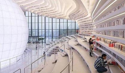 互动吧-【北京51旅行户外】周末1日|天津|网红图书馆 天津必游TOP5