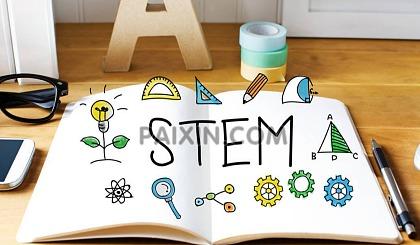 互动吧-STEM科学免费体验课 ——''火山爆发科学实验课''亲自动手解开好奇心