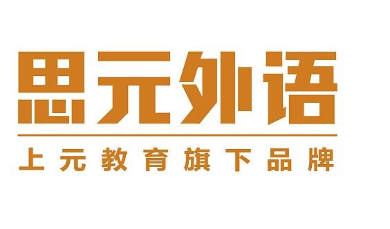 日语假名的来历你知道吗?江都上元教育日语培训