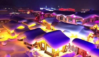 互动吧-元旦雪乡火热报名,林海雪原极光,让我们相约美丽的童话世界