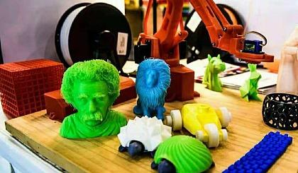 """互动吧-梦伯乐机器人实验室开放日""""3D打印与三维设计 小小神笔马良"""""""