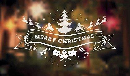 互动吧-2018年瑞思学科英语德阳中心12月21日圣诞舞会预约通道
