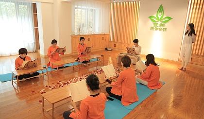互动吧-宜和瑜伽免费练,仅限女性