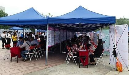 互动吧-广州、南昌和杭州校企会