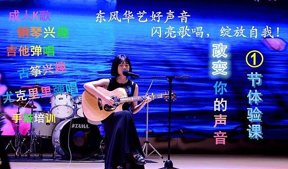 CCTV央视合作12年老品牌,包办学员演出,比赛,考级,驻唱