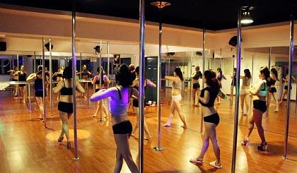互动吧-专业的钢管舞去哪里学 华翎艾爽舞蹈