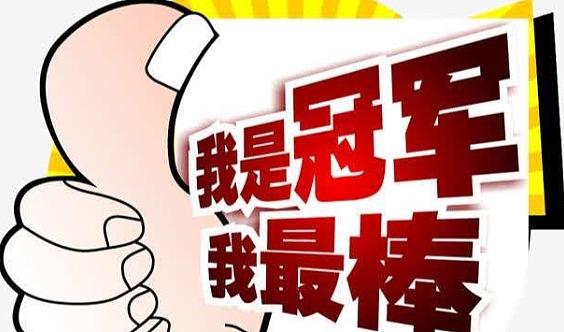 「深圳 · 12.29-30」销售主管巅峰训练营|公开课