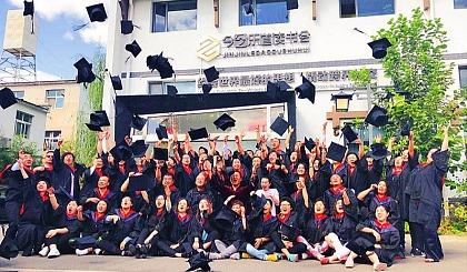 互动吧-2018小乐老师商学院第9期,与100余位卓越企业家同行