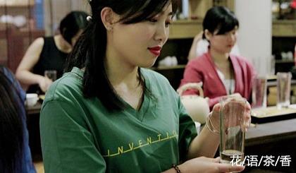互动吧-(双12圣诞节尽享免费试听)长沙零基础学茶艺,看茶艺表演,学泡茶艺术