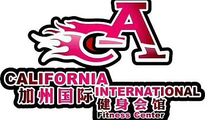 互动吧-出事啦!!!威宁县加州健身俱乐部双十二钜惠全城   健身卡 送!送!送!