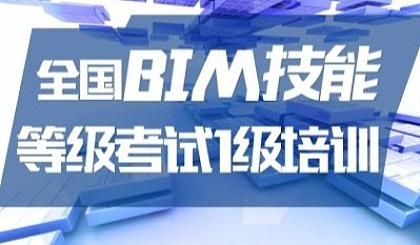 互动吧-【安庆BIM免费体验课】奋斗成就梦想,你就是下一个BIM大师!