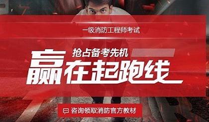 互动吧-【蚌埠消防师免费体验课】精品服务 为学员保驾护航