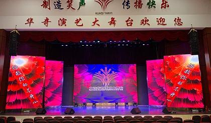 互动吧-大连少年**口才2019年春节联欢晚会节目表演演员报名