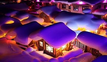 互动吧-7天游【冰雪世界】哈尔滨、雪谷、雪乡穿越、长白山、激情滑雪、吉林雾凇岛