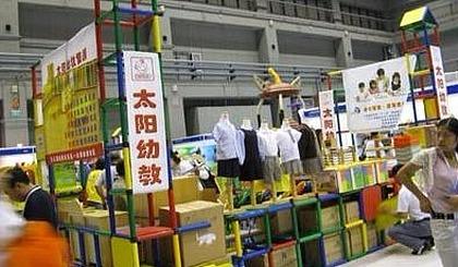 互动吧-2019南京幼教展