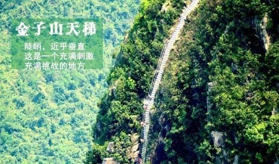 清远油岭民俗瑶寨、金子山、高空玻璃廊桥、瑶族篝火晚会 纯玩两日游