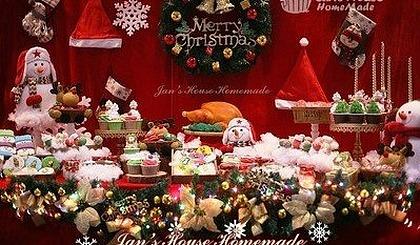 互动吧-免费12月22、23悦珑美食&圣诞派对礼物、圣诞树和花环diy游戏等火热报名啦~