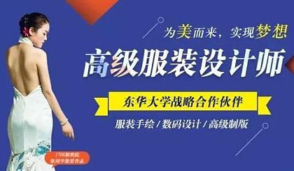 互动吧-上海服装培训班、服装设计、裁剪、打版、制作一应俱全