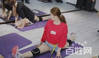 互动吧-学舞蹈教练学费多少钱钢管舞爵士舞成人零基础酒吧领舞