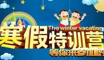 """互动吧-""""假日荣耀,脑力风暴""""5日特训营"""