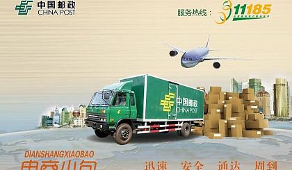 互动吧-邮政线下/线上小包,WISH小包均为92折收货,次日上网大量揽收中 ...
