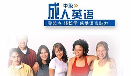 互动吧-【北京英语口语免费体验课】教你正确地转化英语思维 为你量身订做学习计划