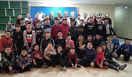 互动吧-【志丹县-选王泽教育 圆孩子梦想】联合5年级、6年级—寒假测评 活动通知