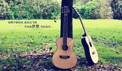 互动吧-[一起弹唱] 吉他入门学习 文艺范 不装逼不人生 文艺探究活动